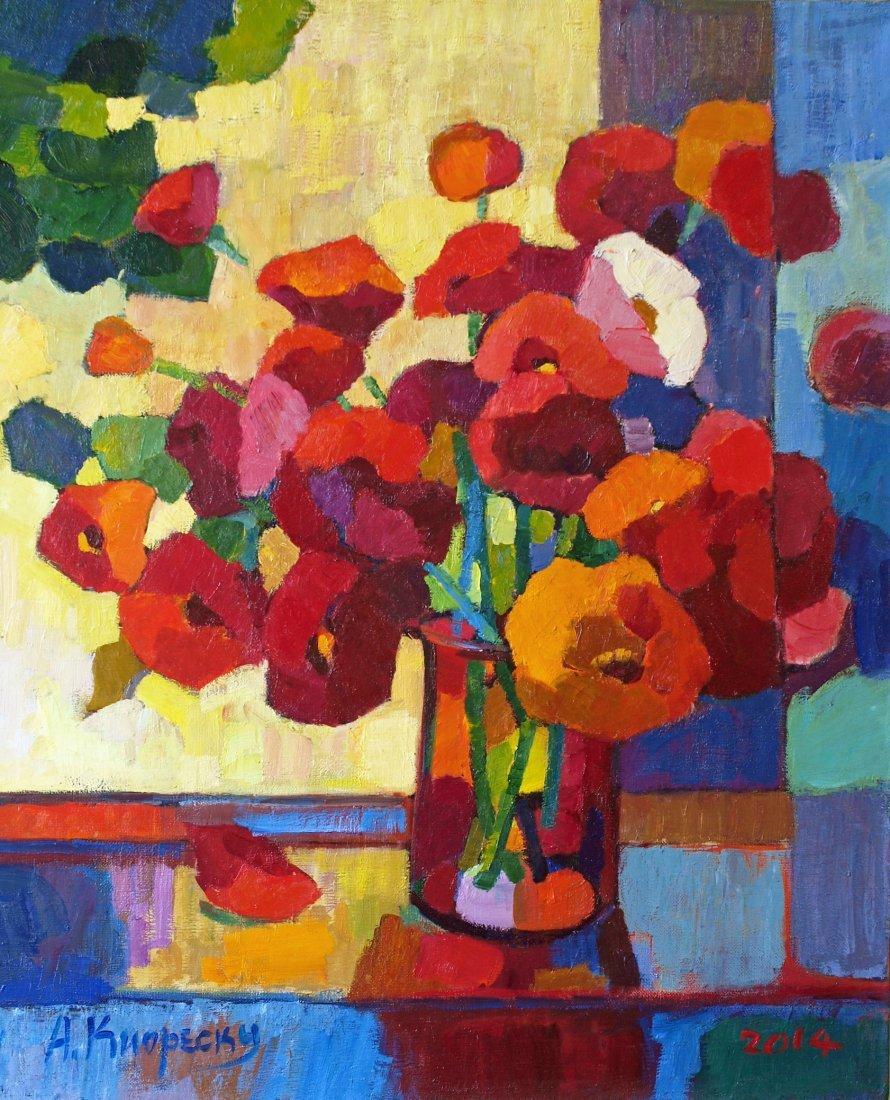Andrei Kioresku, Bouquet on a Windowsill