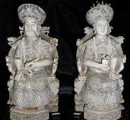Chinese Emperor and Empress in Bone