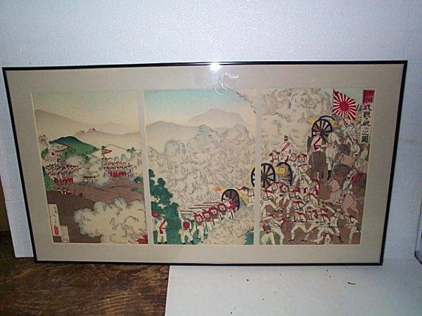 231: 19th century Japanese Triptych  Polychrome woodblo
