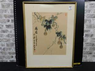 Framed Asian Watercolor on Paper