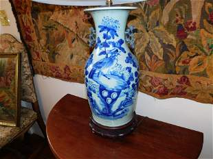 Canton Chinese Table Lamp