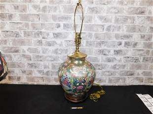 Chinese Rose Medallian Style Table Lamp with Butterfly