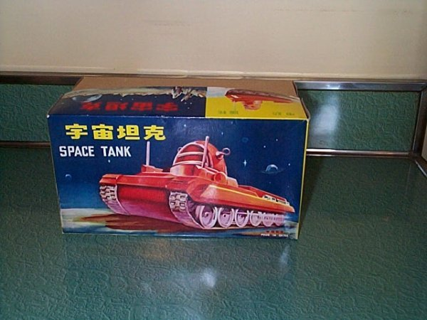 1541: Space Tank, Battery Op Toy B/O Gyro Action, Made