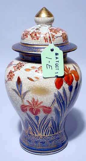 1E: ORIENTAL DECORATED PORCELAIN GINGER JAR