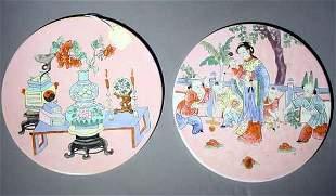 PAIR OF CIRCULAR CHINESE ENAMEL DECORATED PORCELA