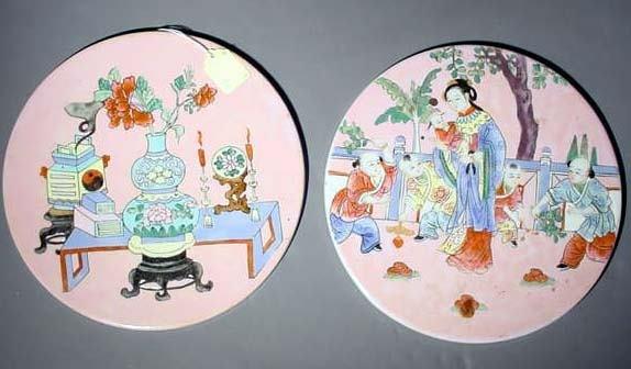 1021: PAIR OF CIRCULAR CHINESE ENAMEL DECORATED PORCELA