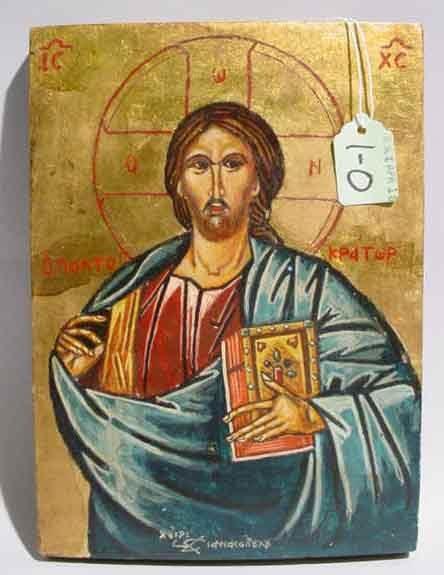 1O: SMALL GREEK ICON, ''CHRIST THE TEACHER'', 20th cent
