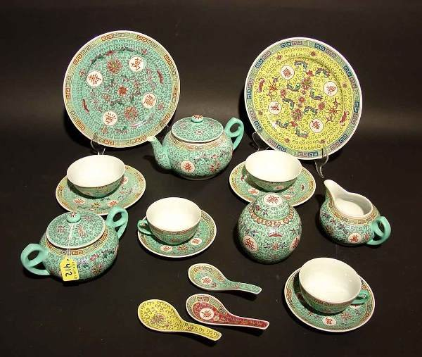 412: THIRTY-FOUR PIECE ENAMEL DECORATED CHINESE PORCELA