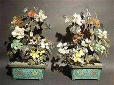 571: FINE AND LARGE PAIR OF CHINESE SEMI-PRECIOUS STONE