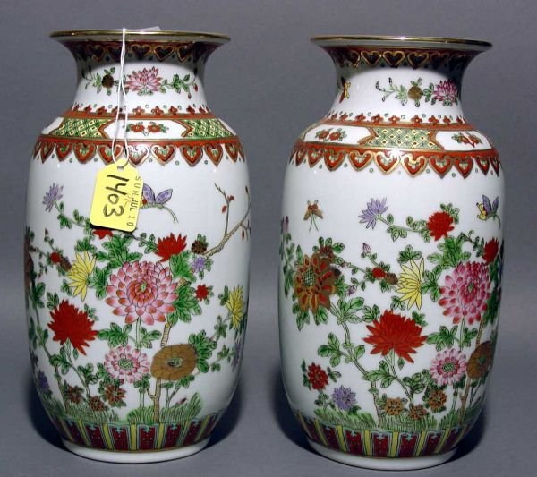 1403: PAIR OF CHINESE DECORATED PORCELAIN VASES, of bal