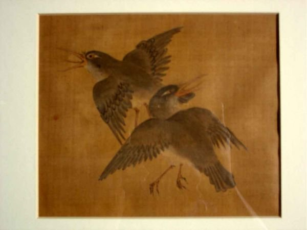 2056: 19TH CENTURY CHINESE SCHOOL, framed watercolor on