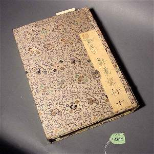 334C: COLLECTION OF CHINESE ILLUSTRATED PAPER, publishe