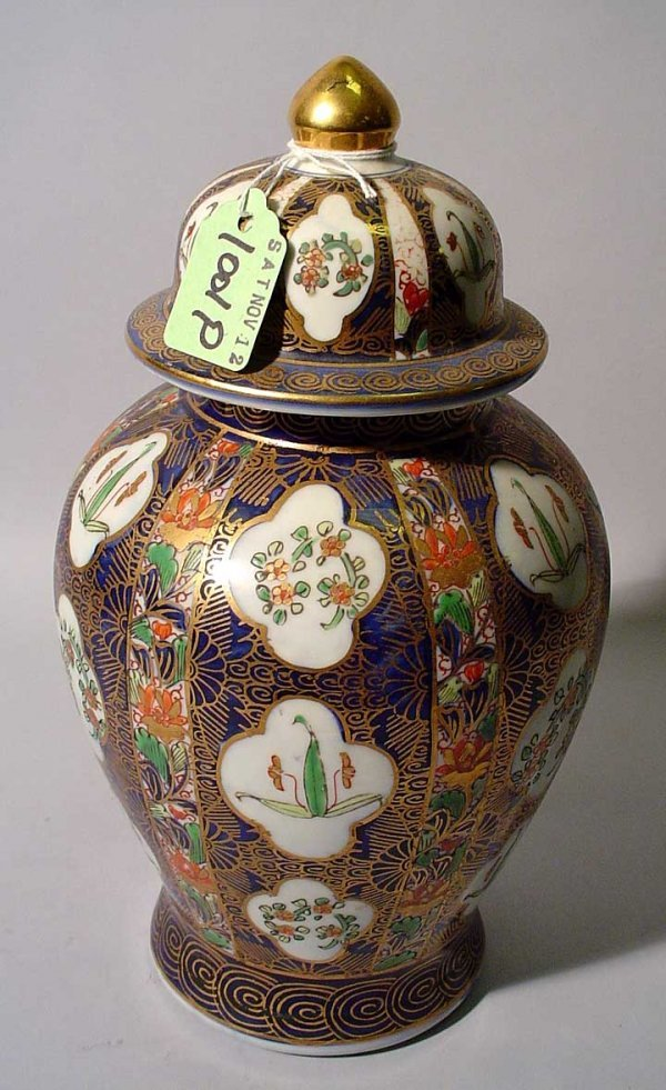 1001P: ORIENTAL DECORATED PORCELAIN COVERED GINGER JAR,