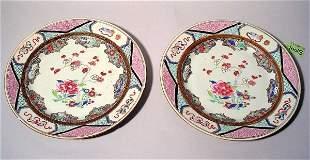 1001S: ROLAND CHADWICK (British, 20th century); patinat