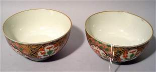 1001W: PAIR OF SMALL WELL-DECORATED GILD ACCENTED IMARI