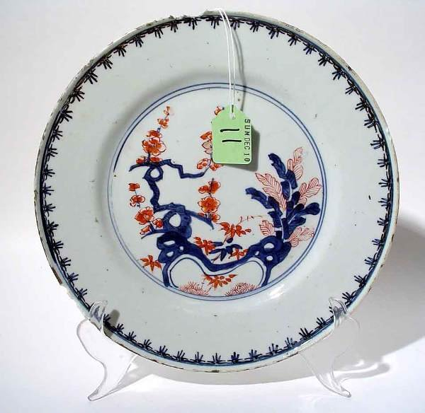 11: CHINESE DECORATED PORCELAIN LUNCHEON SIZE PLATE, la