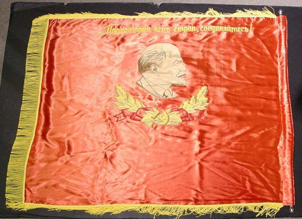 23A: SOVIET RUSSIA TWO-SIDED CEREMONIAL FLAG, having em