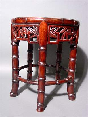 SMALL CHINESE CIRCULAR CARVED ROSEWOOD BAMBOO STYL