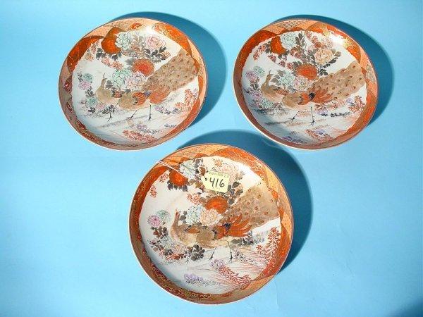 416: SET 3 DECORATED-GILDED KUTANI SHALLOW BOWLS, early