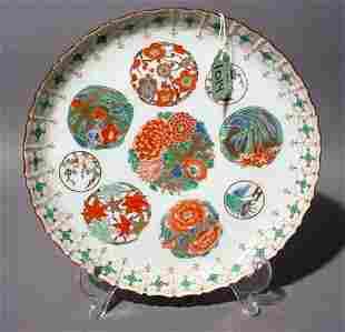 JAPANESE IMARI CIRCULAR DISH, 20th century, having