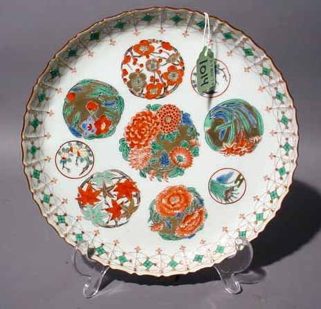 419: JAPANESE IMARI CIRCULAR DISH, 20th century, having