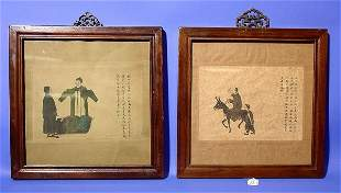 19TH CENTURY CHINESE SCHOOL, lot of two framed wa