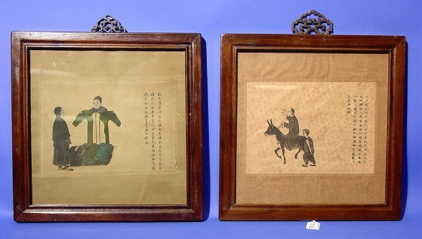 1005: 19TH CENTURY CHINESE SCHOOL, lot of two framed wa