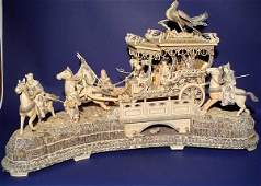 580: LARGE ELABORATELY CARVED AND FINELY DETAILED CHINE
