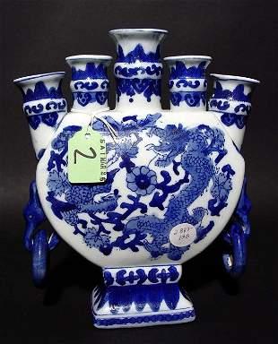 CHINESE BLUE-ON-WHITE PORCELAIN BULB VASE, the body