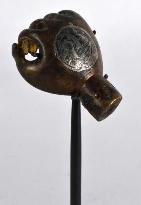A Rare 12th/13th Century Islamic Gilt Bronze Back