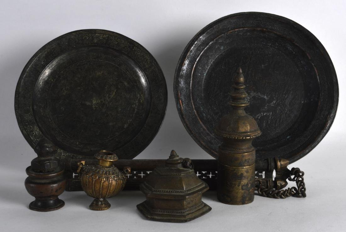 A PAIR OF 19TH CENTURY ISLAMIC MIXED METAL DISHES