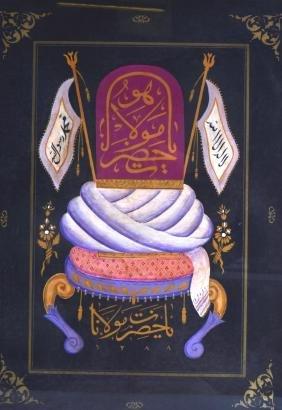 ISLAMIC SCHOOL, Framed Watercolour, Eastern Chair.