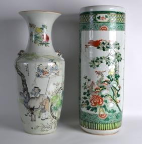 AN EARLY 20TH CENTURY CHINESE FAMILLE VERTE PORCELAIN
