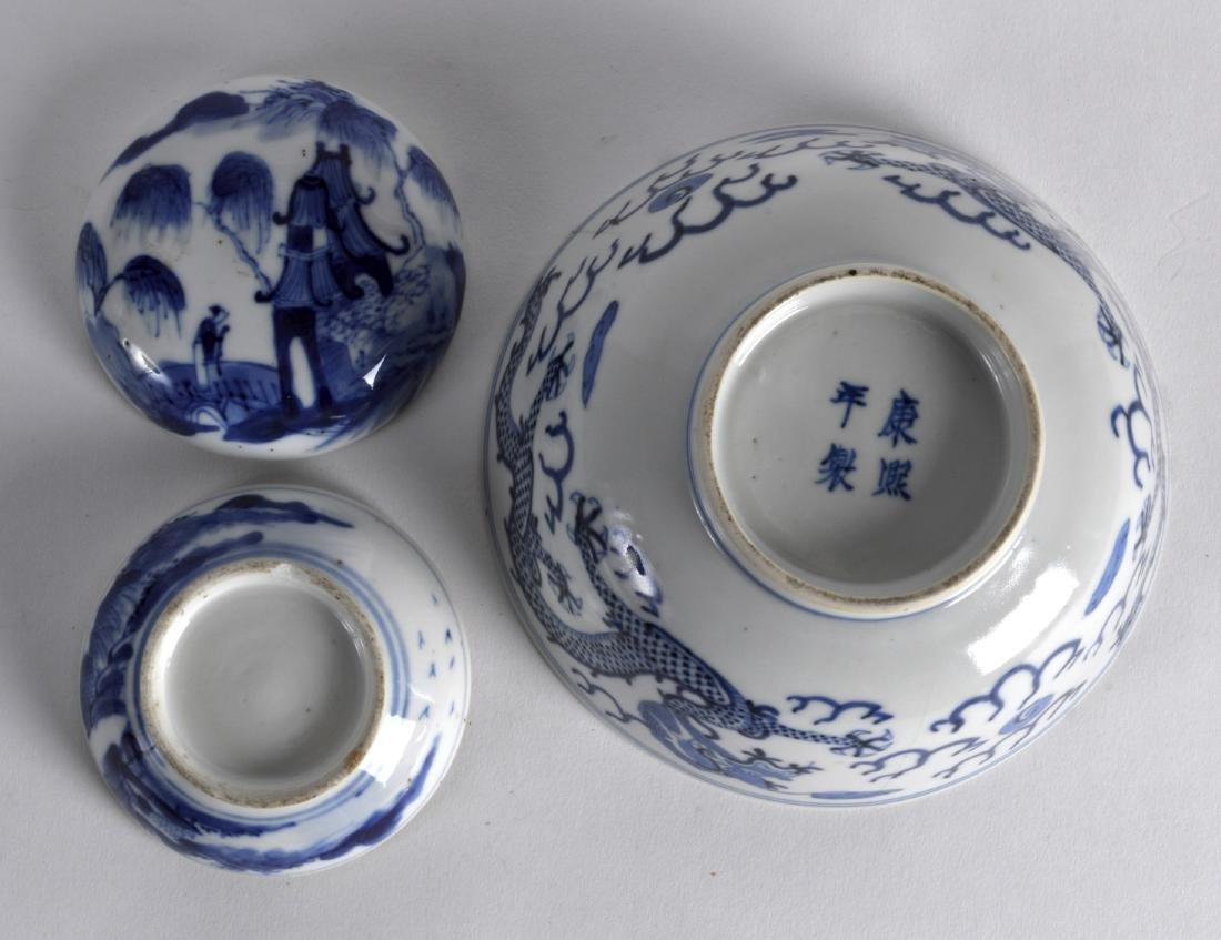 A 19TH CENTURY CHINESE BLUE AND WHITE PORCELAIN ROUGE - 2