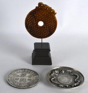 A CHINESE CARVED JADE DISC together with a coin inset