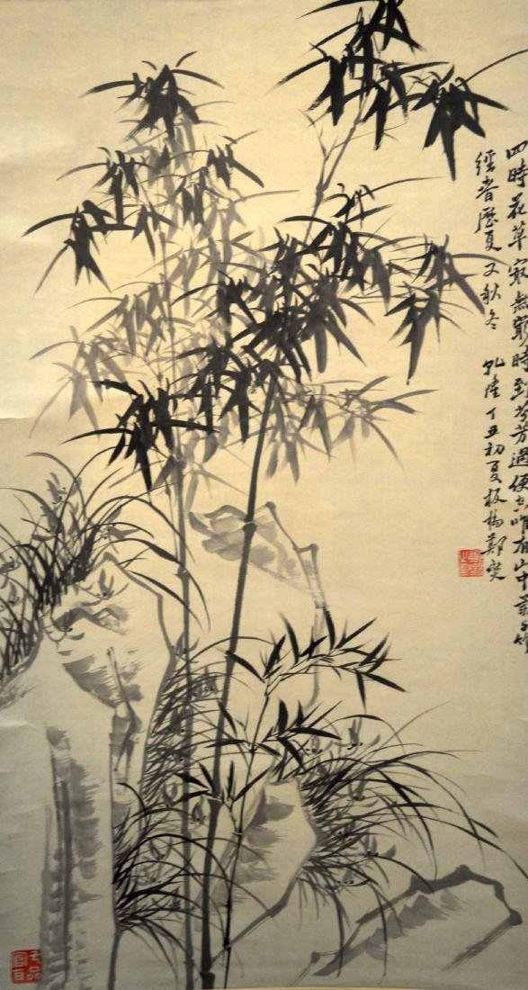 Attributed To Zheng Xie (Chinese) A Fine Chinese