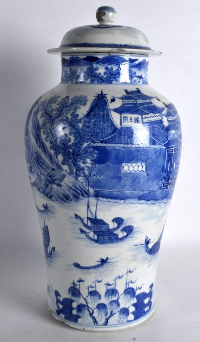 A LARGE 19TH CENTURY CHINESE BLUE AND WHITE BALUSTER - 2