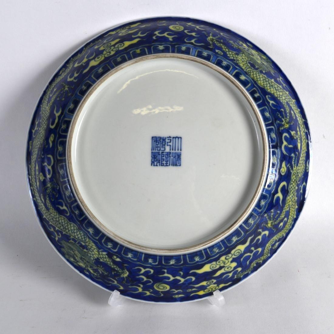 A CHINESE YELLOW AND BLUE GROUND CIRCULAR DISH bearing - 2