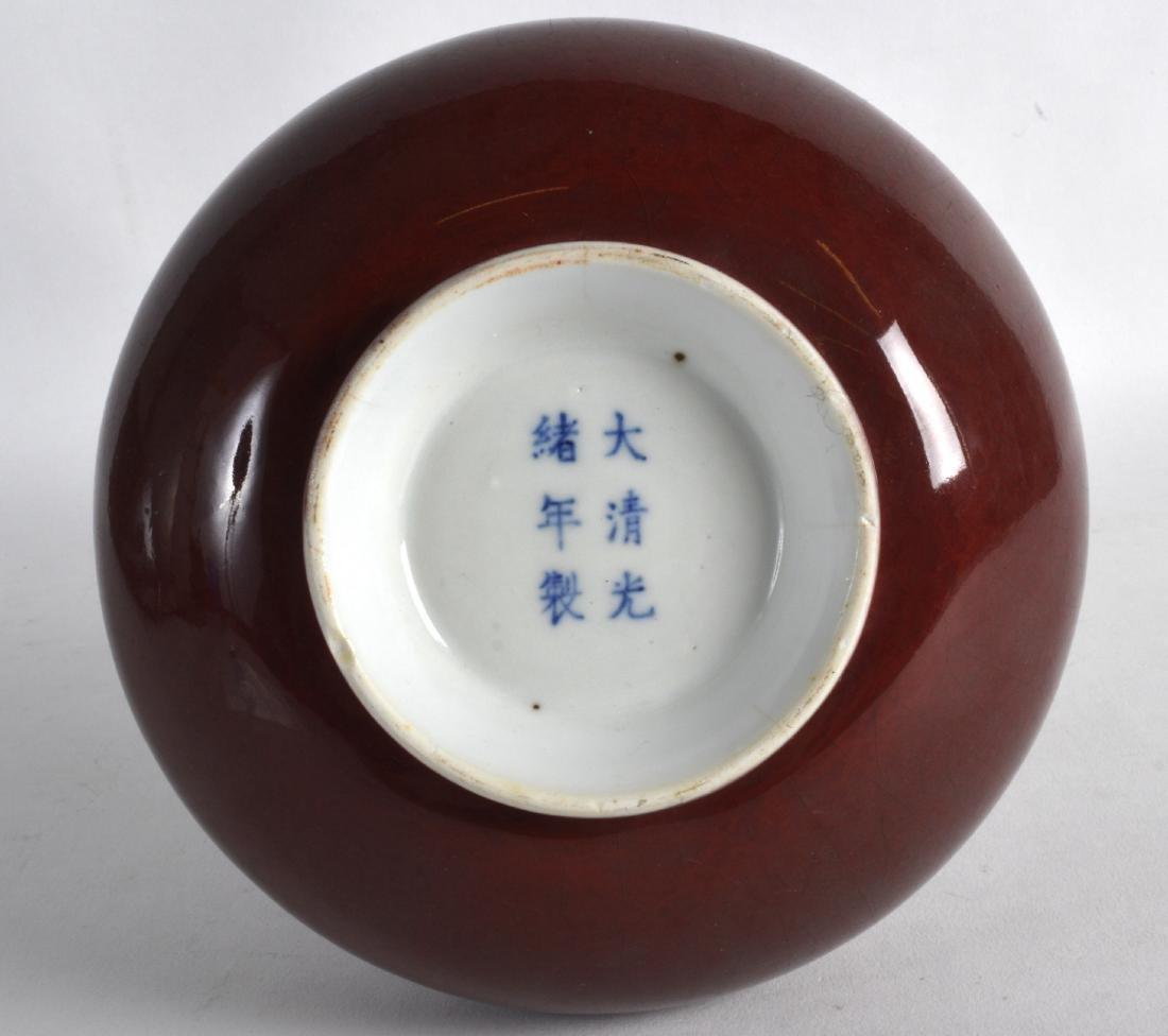 A CHINESE FLAMBE GLAZED PORCELAIN BULBOUS VASE Guangxu - 2