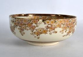AN EARLY 20TH CENTURY JAPANESE MEIJI PERIOD SCALLOPED