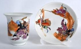 A LARGE 19TH CENTURY JAPANES MEIJI PERIOD KUTANI WINE