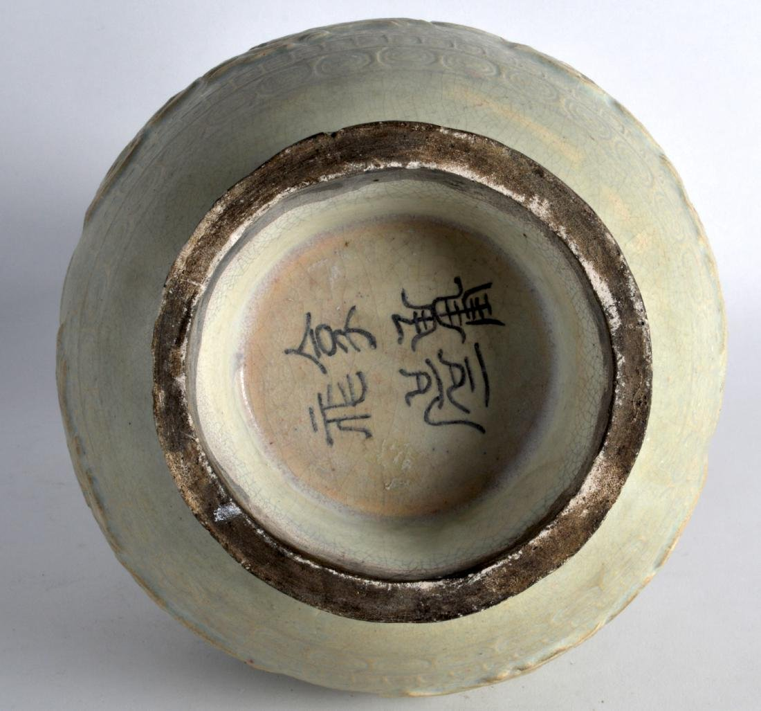 A GOOD CHINESE QING DYNASTY PALE BLUE GLAZED TRIPLE - 3