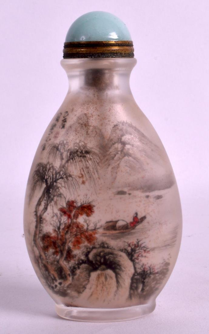 A CHINESE REPUBLICAN PERIOD FROSTY GLASS SNUFF BOTTLE