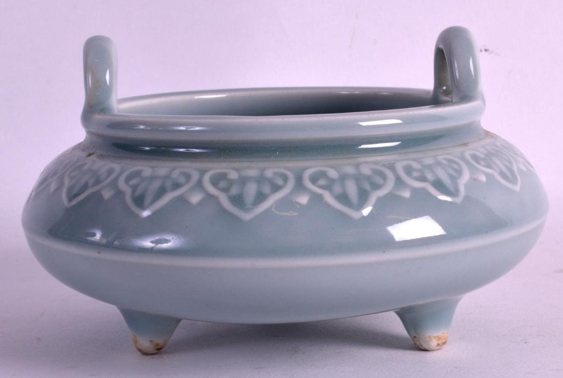 A CHINESE TWIN HANDLED PORCELAIN CENSER bearing - 2