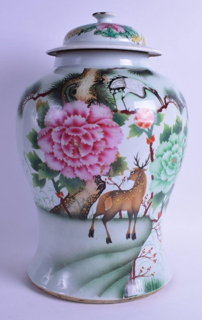 A CHINESE REPUBLICAN PERIOD FAMILLE ROSE BALUSTER JAR