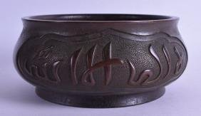 A LARGE CHINESE 'ISLAMIC MARKET' BRONZE CENSER