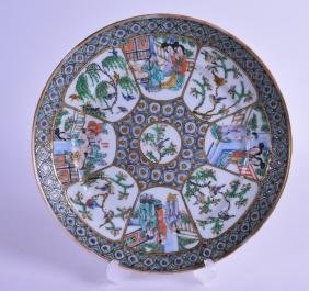 A 19TH CENTURY CHINESE FAMILLE VERTE PORCELAIN PLATE