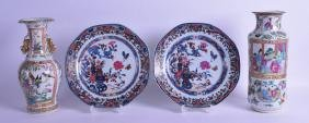 A PAIR OF 18TH CENTURY CHINESE EXPORT PLATES Qianlong,