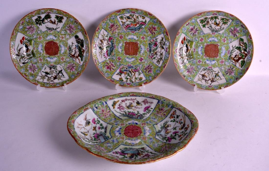 A SET OF THREE 19TH CENTURY CHINESE CANTON FAMILLE ROSE