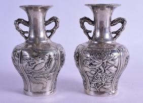 A PAIR OF LATE 19TH CENTURY CHINESE EXPORT TWIN HANDLED